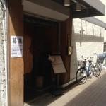 くにたち桜花 - 外観(地上入口)