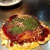 お好み焼 小町 - 料理写真: