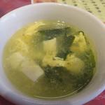 37795426 - スープも付いてました。                       こちらにも豆腐が入ってます(笑)。