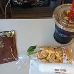 サザコーヒー - 水出しアイスコーヒーL 430円、ゴマクッキー500円