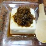 京華 - 青唐とうふ300円