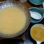 京華 - まつも鍋 700円