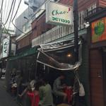 チャオバンブー - 現地感を醸し出す雑多な雰囲気の店構え