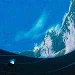 プラネタリウム スターリー カフェ - 3DCG就航都市(世界の車窓からのプラネタリウム版)