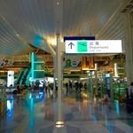 プラネタリウム スターリー カフェ - アクセス写真①(モノレール改札口を出ると空港国際線ターミナルエントランス)