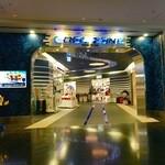 プラネタリウム スターリー カフェ - アクセス写真⑤空港国際線ターミナルビル5FのCOOL ZONE入口