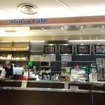 プラネタリウム スターリー カフェ - プロントカウンター(ここでDome Bar入場の申込みをします)