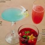 プラネタリウム スターリー カフェ - 夜のおすすめカクテル②