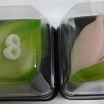三河屋 - 上生菓子(すずらん、ささゆり)税込175円/個