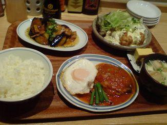 キッチン 中田中