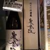 門脇酒店 - 料理写真:浦霞・寒風沢(さぶさわ)