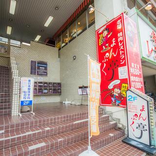 仙台東口より徒歩5分!!