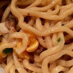 陳麻家 - 太麺おいし