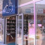 酒の やまもと - 京都・大阪に次いで3店舗目になるらしい 酒のやまもと
