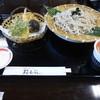 福わらし - 料理写真:天ざるそば