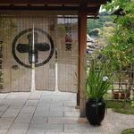 中村藤吉 平等院店 - 表参道からの入り口