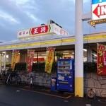 餃子の王将 - 2014年6月