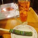 37804870 - 「タイ茶ハイ」(480円)
