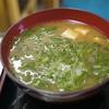 Marutoshokudou - 料理写真:島名物・めかぶ味噌汁200円=15年5月