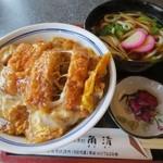 角清 - カツ丼(うどん付)