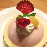ル・シュシュ - 料理写真:母の日ケーキ