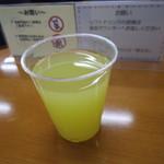 ラウンジ きらら - 柚子ドリンク