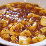 楽山 - 料理写真:ランチ麻婆豆腐