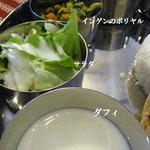 サティヤム - ◆副菜エリア