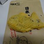 日本一たい焼き - 料理写真:小豆あん(黒)155円