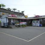 日本一たい焼き - 外観