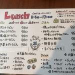 チルミーカフェ - ランチメニュー
