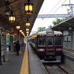 中村屋  - 阪急嵐山駅から1.3km、渡月橋を渡って歩くこと20分かかりました