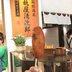 籠屋清次郎 - ピリ辛ごぼう(¥220)