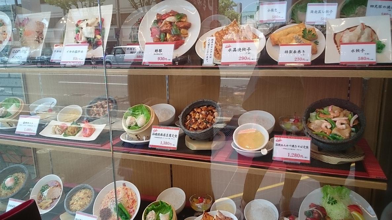 喜神菜館 喜志本店