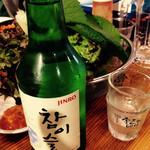 オムニ食堂 - ドリンク写真: