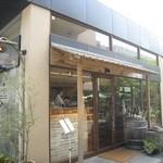 ランズ カマクラ - 店舗外観①