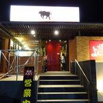 37816481 - 焼肉よしの 東田中店