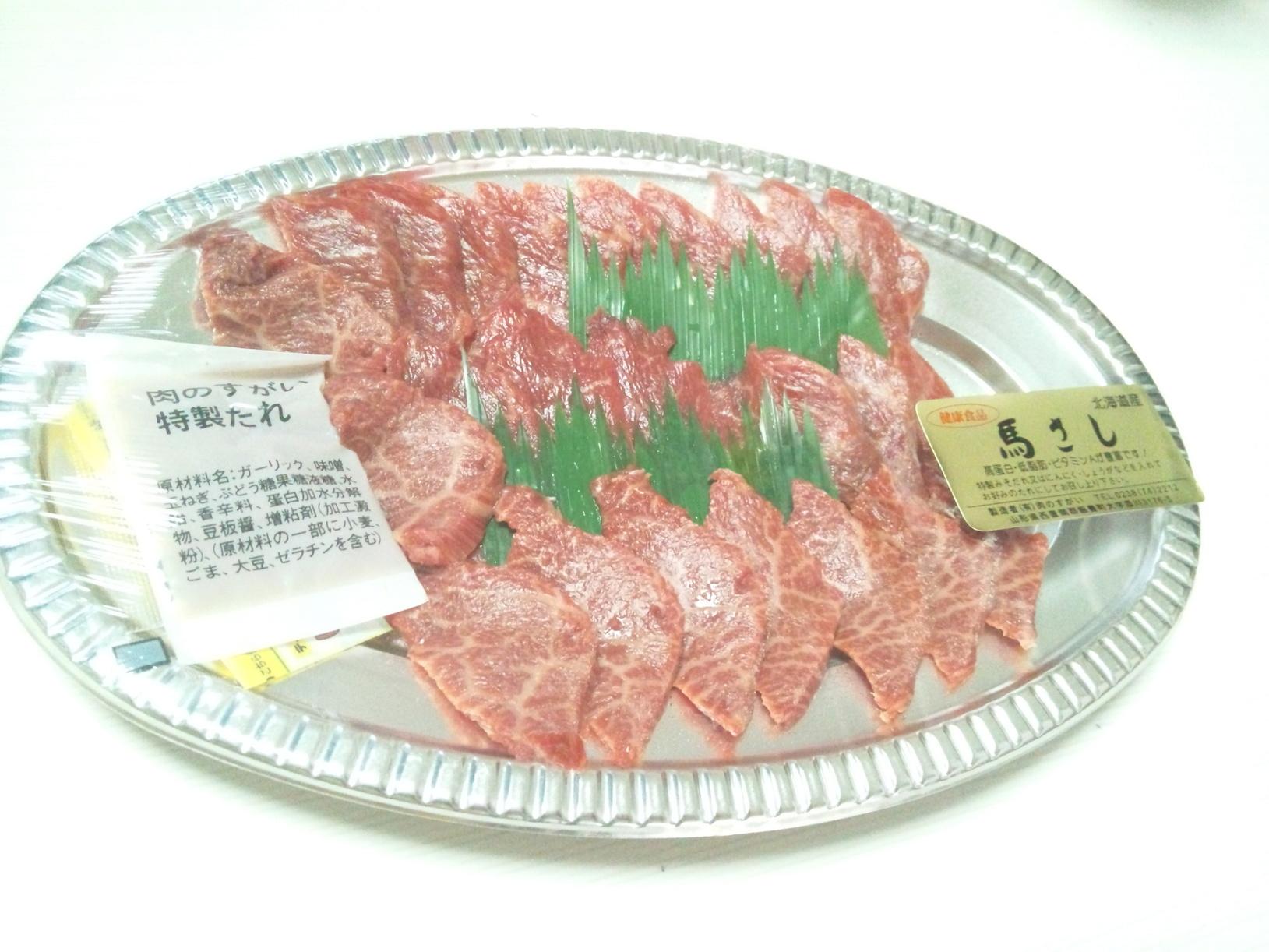 肉のすがい