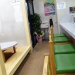 中華そば土屋商店 - 2014年6月