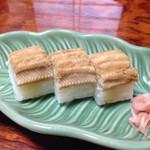 あゆみや - あなご寿司