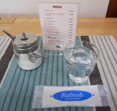 カフェ アロハマイ