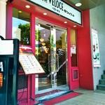カフェ・ベローチェ 新百合ヶ丘店 - 入口