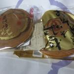巌流本舗 - 巌流焼¥162とおそいぞ武蔵¥151