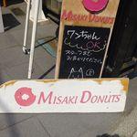 ミサキ ドーナツ -