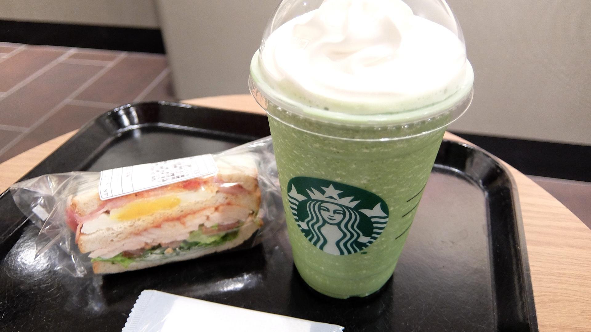 スターバックスコーヒー 小田急町田駅店