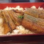 油屋食堂 - 活 鰻丼 1500円