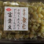 亜月亭 - 料理写真:富貴豆