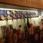 やきとり居酒屋どん - カウンター内には焼き鳥の写真が貼ってあるので注文ラクラク◟(๑・ิټ・ิ๑)◞!!!!