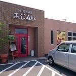 台湾料理 あじ仙 - あじ仙 倉敷 2015年5月