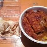 じゃげな - ソースカツ丼+トッピング(カレー+炙りバラチャーシュー)